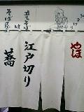 image/tsunodama-2005-09-18T07:29:44-1.jpg