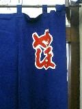 image/tsunodama-2005-10-03T21:03:38-1.jpg