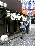 image/tsunodama-2005-10-31T12:11:23-1.jpg