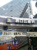 image/tsunodama-2006-02-23T17:56:39-1.jpg