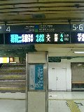 image/tsunodama-2005-08-21T04:39:41-1.jpg