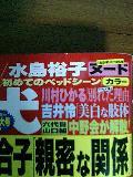 image/tsunodama-2005-08-25T08:27:09-1.jpg