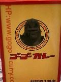 image/tsunodama-2005-09-02T12:12:37-1.jpg