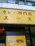 image/tsunodama-2006-01-19T12:29:54-1.jpg